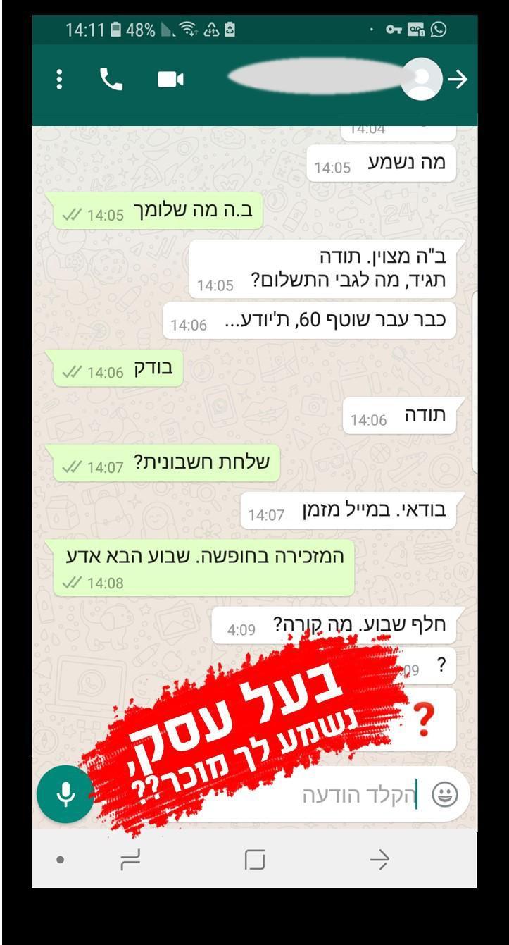 WhatsApp Image 2021-09-05 at 22.15.13